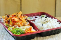 menu midi jalday, tickets restaurant, restaurant japonais, terrasse st jean de luz, guethary, acotz, port st jean de luz, poisson ciboure, poisson atlantique