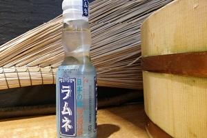 ramune limonade japonaise pays basque 64500 st jean de luz guethary acotz face lafitenia