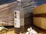 sake pure 64500 hannya, pays basque epicerie japonaise, produits importes du japon, sake doux hannya sushi