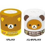 1er papier toilette rilakuma japon hannya guethary